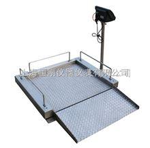 带扶手医院透析轮椅秤
