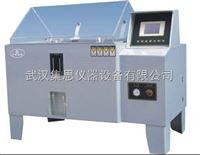 JKH71-YWX/KH-100盐雾试验箱