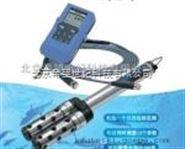 HORIBA 多参数水质分析/离子检测仪W-20XD