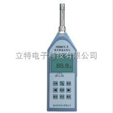 HS5661C噪声频谱测试分析仪
