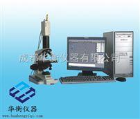YG(B)002纖維細度綜合分析儀