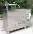 IPX3-4淋雨试验装置操作方法