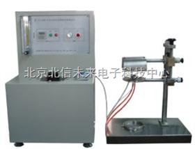 汽车内饰材料熔融性能测定仪 汽车内饰材料熔融性能测验仪