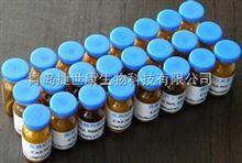 BZ02631,3-二咖啡酰奎宁酸