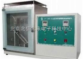 小45度法织物阻燃性能测定仪 阻燃性能测定仪 45度法阻燃性能试验仪 小45度阻燃仪