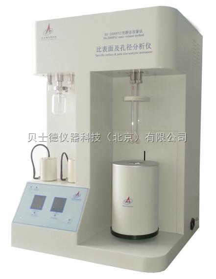 3H-2000PS2-静态法比表面和孔径分析仪