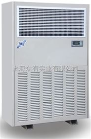 JDH-05加湿机加湿器增湿机增湿器