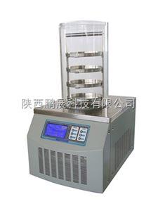 台式普通型真空冷凍幹燥機
