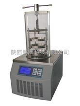 RT-5-10台式压盖型冷冻干燥机