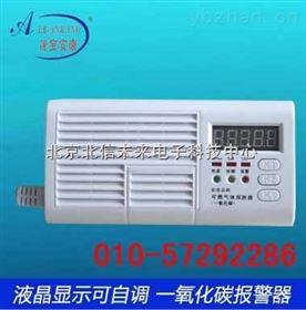 *语音数显家用一氧化碳报警器 安康家用煤气报警器 蜂窝煤报警器