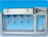 WSZ-800新型全自动翻转式萃取器 翻转式萃取器 全自动翻转式萃取仪