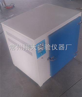 DHP-9220电热鼓风干燥箱