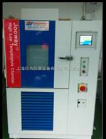 JW-10192015新款触摸屏恒温恒湿试验箱低价促销