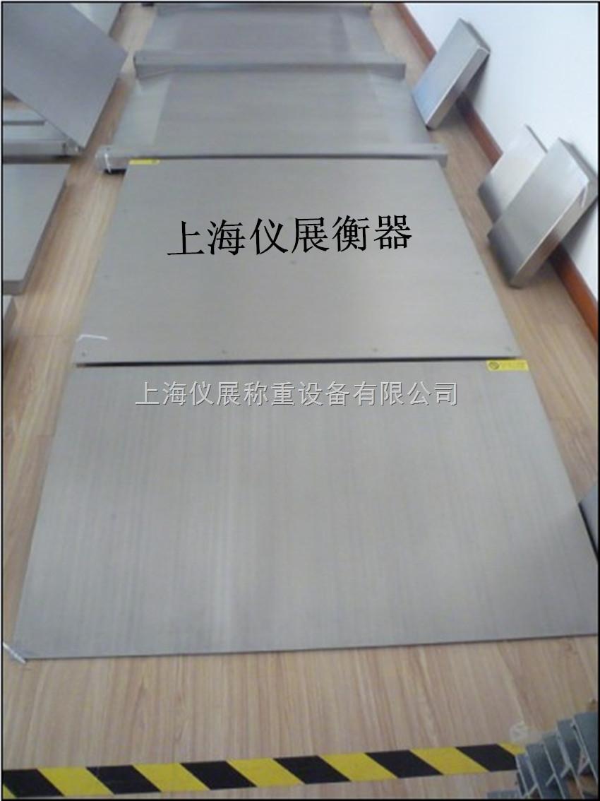 制藥廠不銹鋼地磅,1m*1m防水防腐電子小地磅廠價直銷