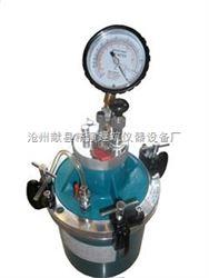 仿日本三洋含气量测定仪