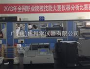 上海美谱达仪器有限公司UV-1800PC-DS2