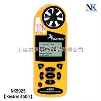 美国NK5925(NK4500)风速仪