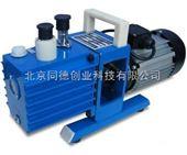 WSC-2XZ-4(4C)微型真空泵WSC-2XZ-4(4C)