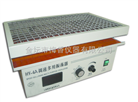 厂家直销HY-2diao速多用振荡器jia格