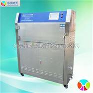 不规则产品紫外线老化试验箱