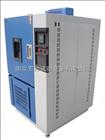 GDS-150南京高低温湿热试验箱使用说明