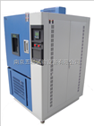 GDW-150C江苏高低温试验箱厂家有维修吗