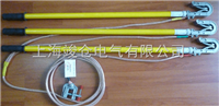 JDX-10KV/35KV分离式短路接地线