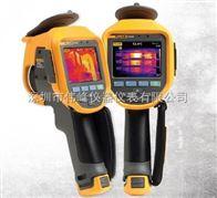 Fluke Ti200美国福禄克 Fluke Ti200 红外热像仪