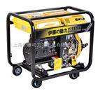 伊藤动力发电机3KW柴油发电机