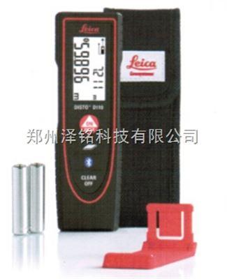 D110(新品)Leica DISTO D110徕卡手持激光测距仪