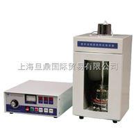 上海JY92-II*声波细胞粉碎机 热销