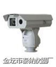 S680红外热像系统