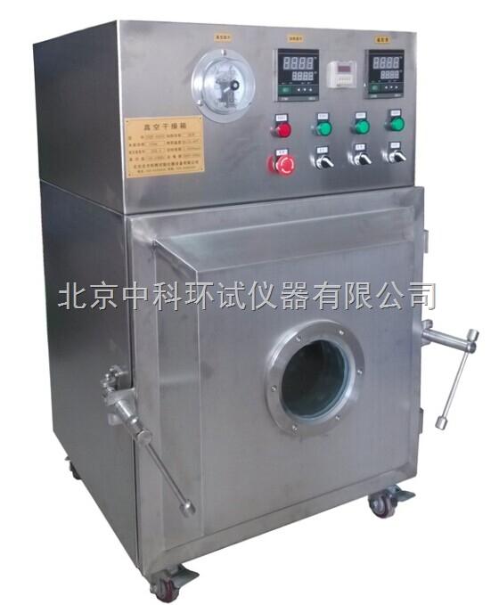 DZF系列水循环真空干燥箱