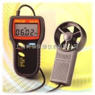 中国台湾泰仕AVM-301风速仪/叶轮式风速表