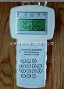 土壤氧化还原电位去极化法自动测定仪|去极化法ORP自动测定仪