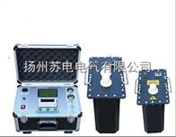SDVLF程控超低頻高壓發生器