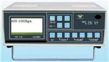 DYM-4记录式气压计