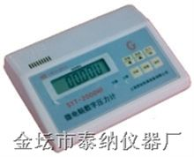 2000HF微电脑数字压力计(智能压力风量仪)