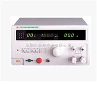 CS5800YCS5800Y医用接地电阻测试仪CS-5800医用接地电阻计长盛电阻测量仪