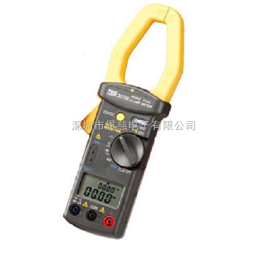 tes3079k tes3079k单相/三相多功能电力钩表 tes-3079k 钳形电力测试
