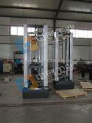 金属剪切强度试验机、2吨金属弯曲测试仪、诚招各省市经销商