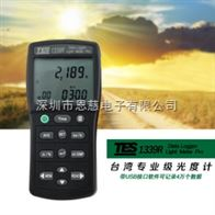 台湾泰仕TES-1339R记忆型照度计  亮度计 可测光强度 照度测量仪 大量程照度计