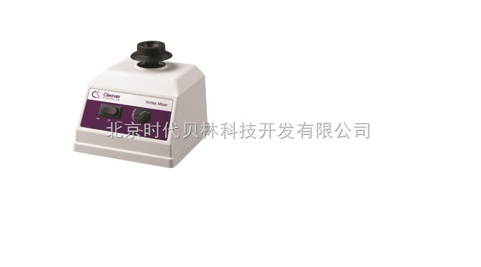 涡旋振荡器_实验室常用设备_振荡设备_回旋振荡器_库