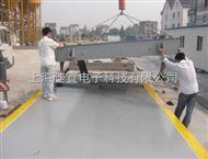 闵行汽车衡维修80吨闵行地磅维修|闵行地磅维修|100吨闵行地磅维修