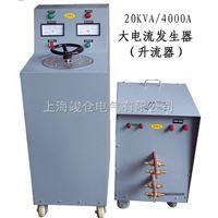 SLQ-82升流器(大电流发生器)