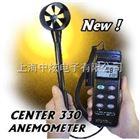 CENTER330台湾群特风速计