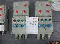 BXX52-4/32K防爆检修电源插座箱BXX52-4/32K铝壳防爆检修电源插座箱报价