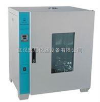 HXY73-HPX-150隔水培养箱