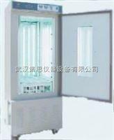 HXY73-SPX-150生化培养箱