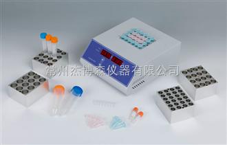 DH100-1干式恒温器